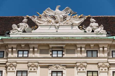 place of interest: Historic architecture Vienna