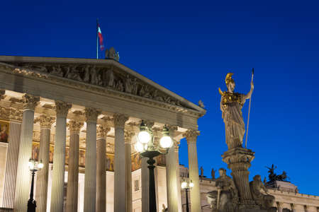 place of interest: Parliament Vienna at night Stock Photo