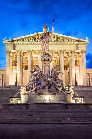 Austrian Parliament Building At Night Editorial