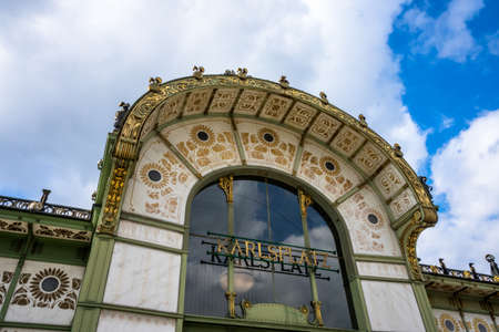 wagner: Otto Wagner Pavilion Karlsplatz