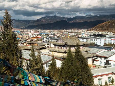 Shangri La City Sajtókép