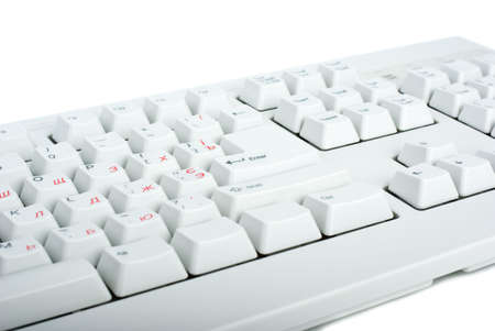 White classic PC keyboard fragment. White background Stock Photo - 5458797
