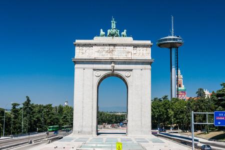 Arco de la Victoria is a triumphal arch in Madrid, Spain