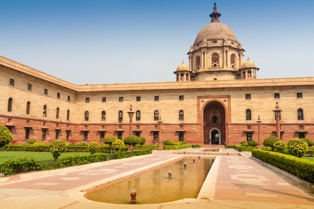 Ministries near Rashtrapati Bhavan, the official home of the President of India, located at the Western end of Rajpath in New Delhi, India. Stock fotó
