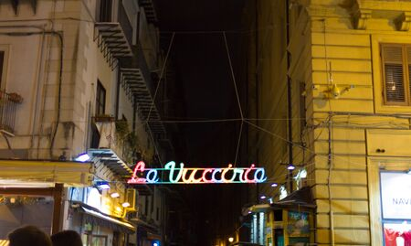 Palermo, Italy - April 19, 2015:  The entrance from S. Domenico square to the Vucciria market at sunset Sajtókép
