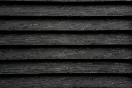 Textured background of a wall. 版權商用圖片 - 82969920