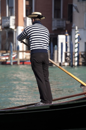Photo of a typical gondola in Venice
