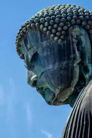 kamakura: The great Buddha in the site of Kamakura, Japan Stock Photo