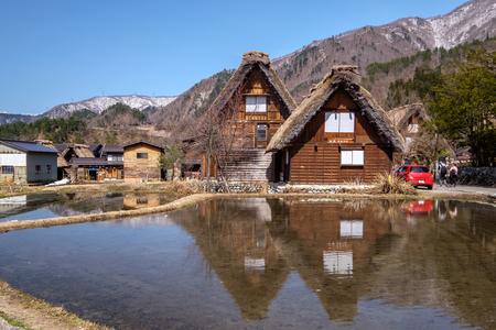 gokayama: The beautiful site of Shirakawa-go in the Gifu prefecture of Japan Editorial