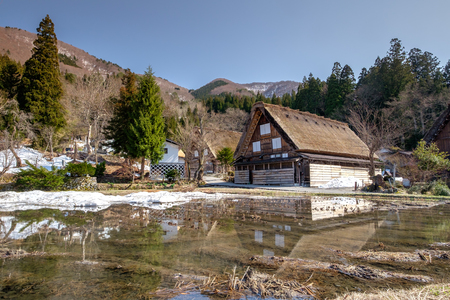 gifu: The beautiful site of Shirakawa-go in the Gifu prefecture of Japan Editorial