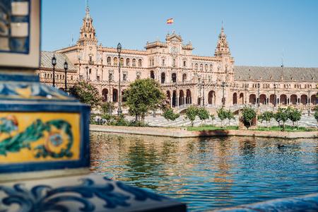 스페인, 안달루시아, 세비야의 멋진 플라자 드 에스파냐 스톡 콘텐츠