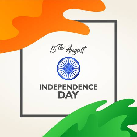 India independence day. 15th august. with frame between flag. For poster, banner and greeting. Vector illustration