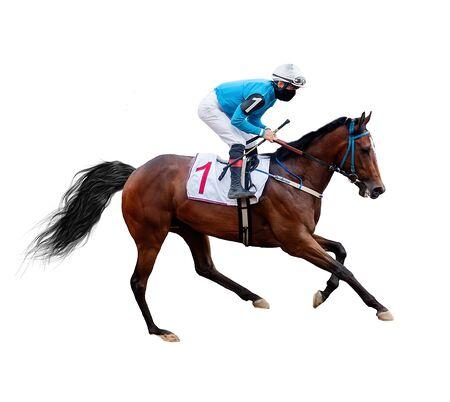 Racing, background, horses, racetrack isolated on white background Stock Photo