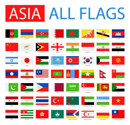 アジアのコレクションの完全なベクトルのフラグです。フラット アジア フラグのベクトルを設定します。