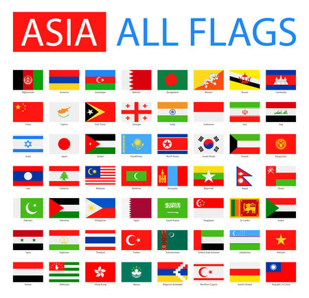 Flags of Asia - Full Vector Collection. Vector Set of Flat Asian Flags.
