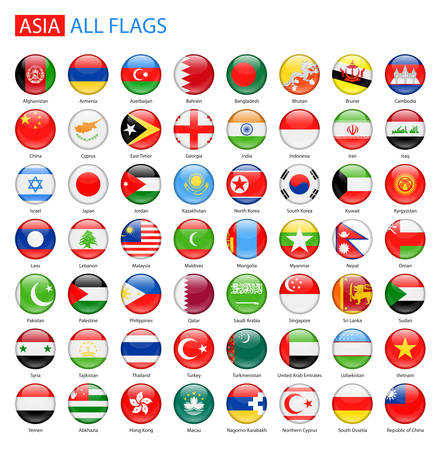 Glossy Round Flags of Asia - Full Collection. Set of Round Asian Flags. Illustration