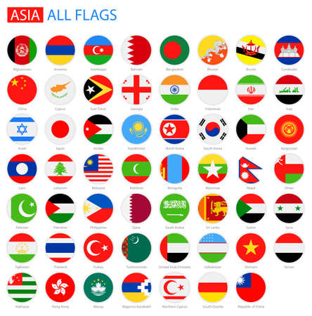Flat Round Flags of Asia - Full Vector Collection. Vector Set of Flat Asian Flags.