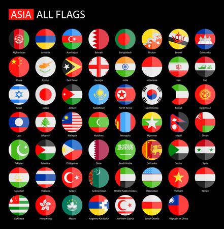 Flat Round Flags of Asia on Black Background - Full Vector Collection. Vector Set of Flat Asian Flags.