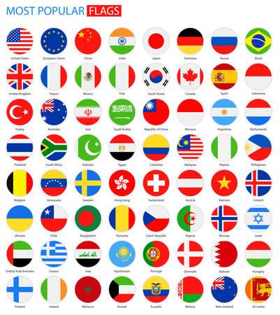 Rodada plana mais populares bandeiras - coleção de vetores. Vector conjunto de ícones da bandeira nacional.