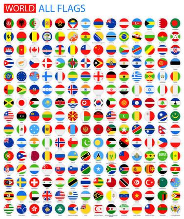 Płaskie Okrągłe Wszystkie Flagi Świata wektorowe. Wektor Kolekcja flagi ikony.