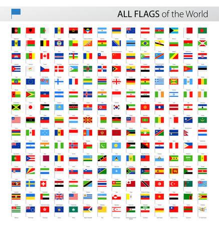 世界のすべてのベクトル フラグのベクトル コレクション