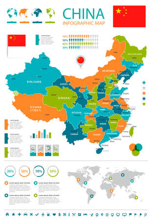 geographical locations: China map and flag - highly detailed vector illustration Illustration