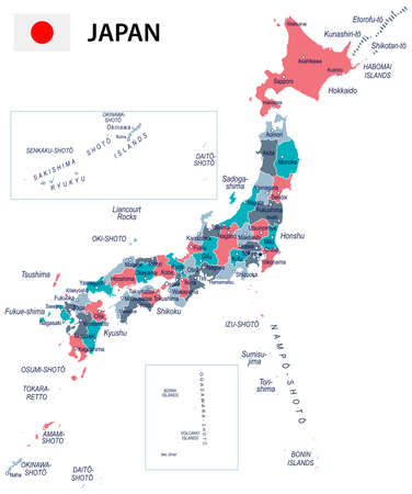geographical locations: Japan map and flag - highly detailed vector illustration Illustration