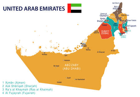 United Arab Emirates map and flag - highly detailed vector illustration Ilustrace