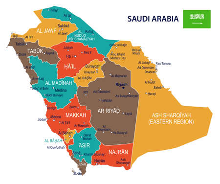 Saudi Arabia map and flag - vector illustration Çizim
