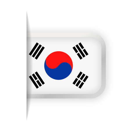 South Korea Flag Vector Bookmark Icon - Illustration