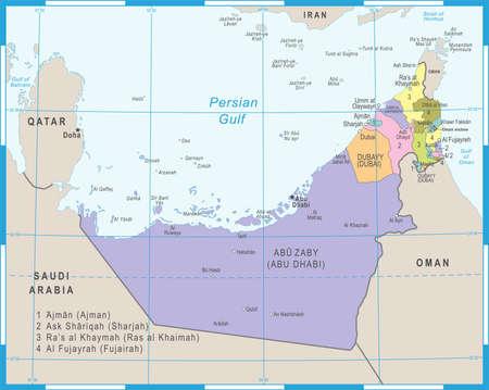 United Arab Emirates Map - Detailed Vector Illustration