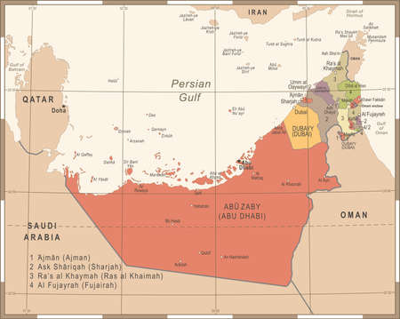 United Arab Emirates Map - Vintage Detailed Vector Illustration