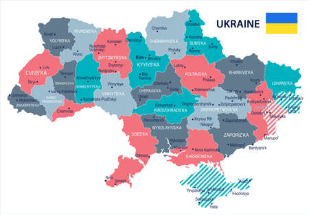 Ukraine map and flag - High Detailed illustration. Illustration