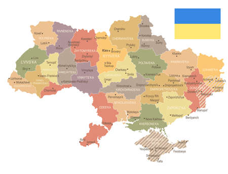 Ukraine - vintage map and flag - High Detailed Vector Illustration