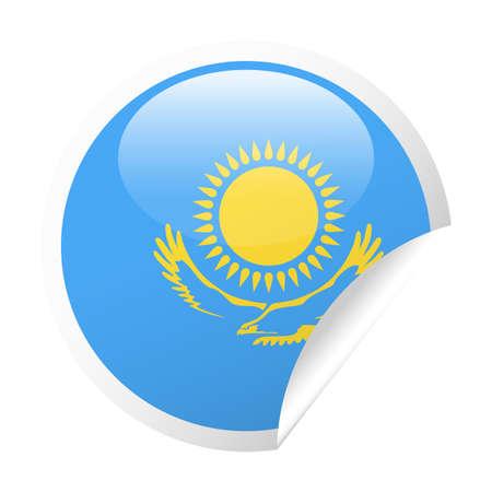 Kazakhstan Flag Vector Round Corner Paper Icon - Illustration