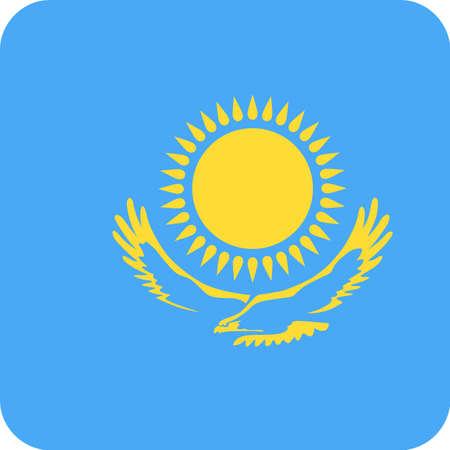 Kazakhstan Flag Vector Square Flat Icon - Illustration