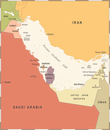 Persian Gulf Map - Vintage Detailed Vector Illustration Stock Illustratie