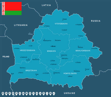 Belarus map and flag in High Detailed Vector Illustration. Illustration