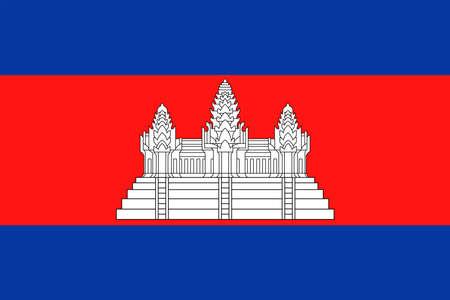 Cambodia Flag Vector Icon Illustration  イラスト・ベクター素材