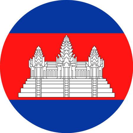 Cambodia Flag Vector Round Flat Icon Illustration  イラスト・ベクター素材