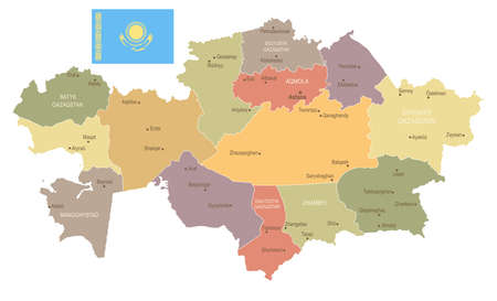 Kazakhstan map and flag. High Detailed Vector Illustration Illustration