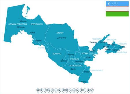 Uzbekistanmap and flag - High Detailed Vector Illustration