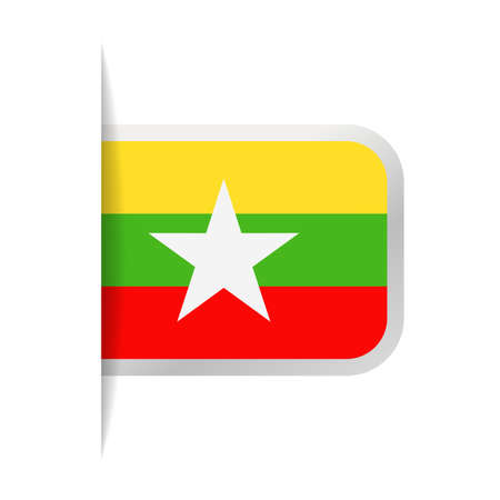Myanmar flag vector bookmark icon - illustration. Иллюстрация