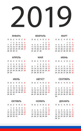 Calendar 2019 year - vector illustration. Russian version