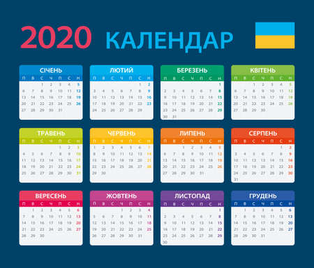 Vector template of color 2020 calendar - Ukrainian version