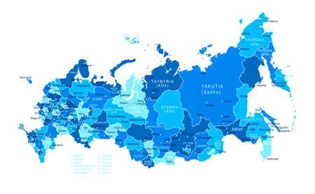 Russia map. Cities regions Vector illustration