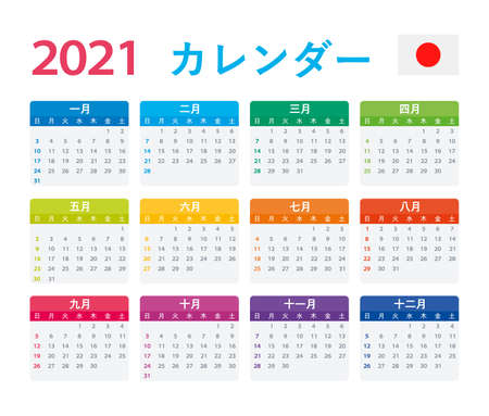 Vector template of color 2021 calendar - Japanese version