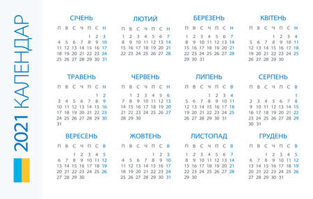 Calendar 2021 year Horizontal - vector illustration. Ukrainian version Vettoriali