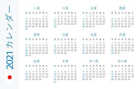 Calendar 2021 year Horizontal - vector illustration. Japanese version