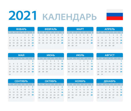 Vector template of color 2021 calendar - Russian version Vettoriali